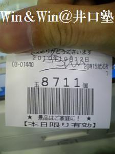 12296_tn_f21b9006261.jpg