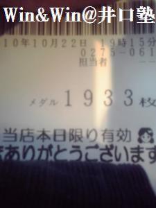 12341_tn_e21d8f2ec41.jpg