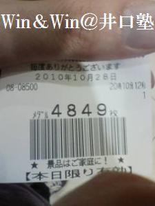 12375_tn_5a92b6ebf4.jpg