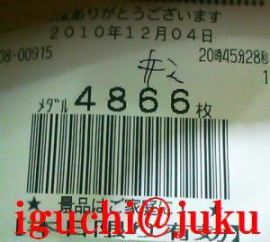 12475_tn_9a26b4dc21.jpg