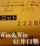 hit777win_reg_tn_087fe180781.jpg