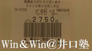 hit777win_reg_tn_16fd7589ea.jpg