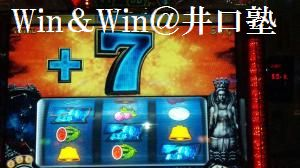 hit777win_reg_tn_3adccad7b7.jpg