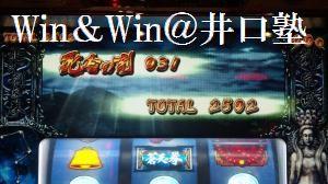 hit777win_reg_tn_445532f47a.jpg