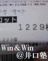 hit777win_reg_tn_548e457e56.jpg