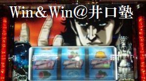 hit777win_reg_tn_a22171155d.jpg