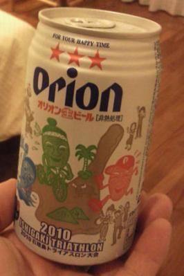beer_030.jpg