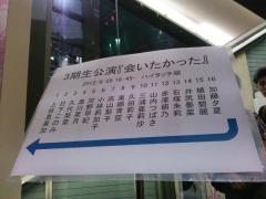 20120921_174555.jpg