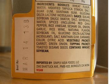 simplyasiaingredients.jpg