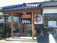 hikotyankanzaki01.jpg