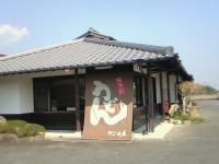 kinokuniya01.jpg