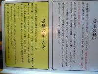 sanukidoujou02.jpg