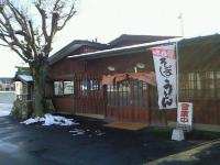 yakusi03.jpg