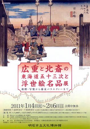 akashiu2.jpg