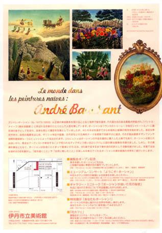 bauchant3.jpg