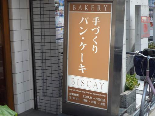biscay4.jpg
