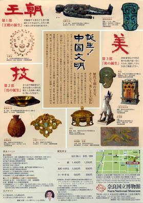 cbunmei4.jpg