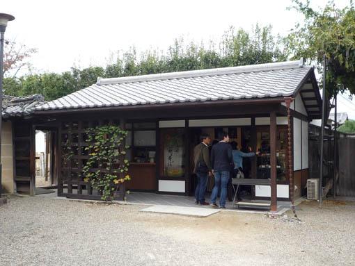 chuguji8.jpg