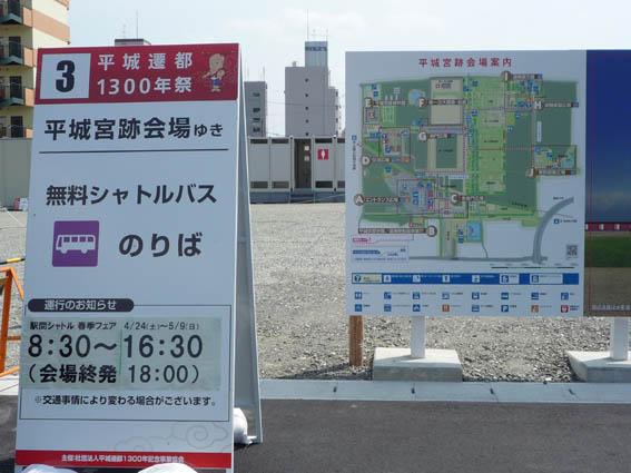 daigokuden2.jpg
