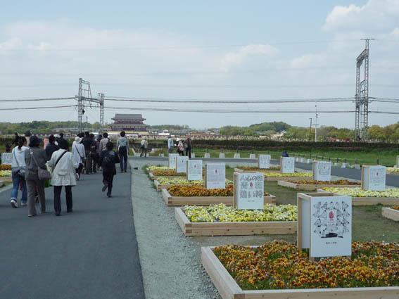 daigokuden4.jpg