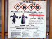 daigokuden6.jpg