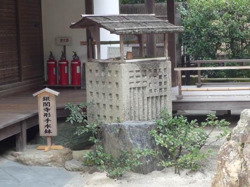 ginkaku8.jpg
