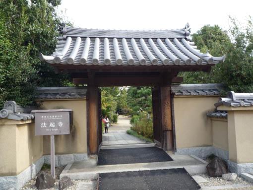hokiji2.jpg