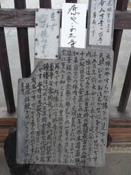 hukutonyakushi6.jpg