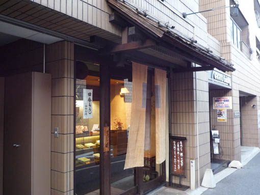 kakiyoshi1.jpg
