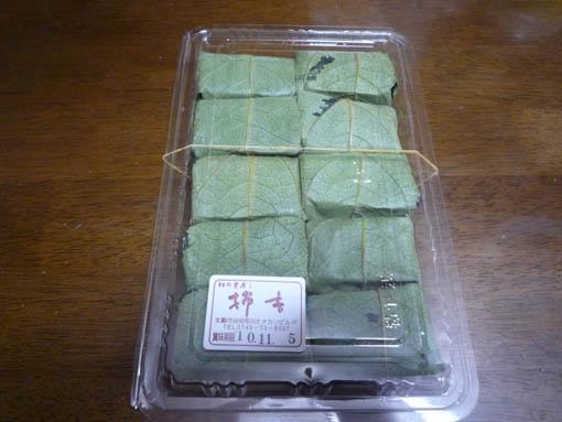 kakiyoshi3.jpg