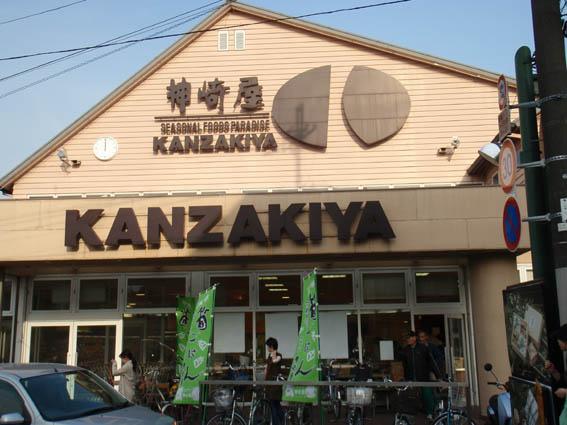kanzakiya2.jpg