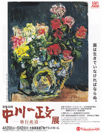 kazumasa1.jpg