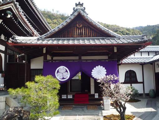 kounji3.jpg