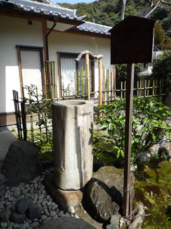 kounji6.jpg