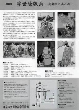 kuboso3.jpg