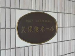 kuboso8.jpg