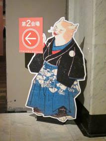 kuniyoshio7.jpg