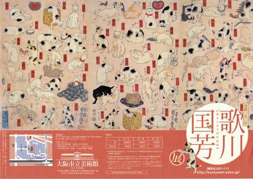 kuniyoshio9.jpg