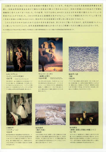 masterpieces4.jpg