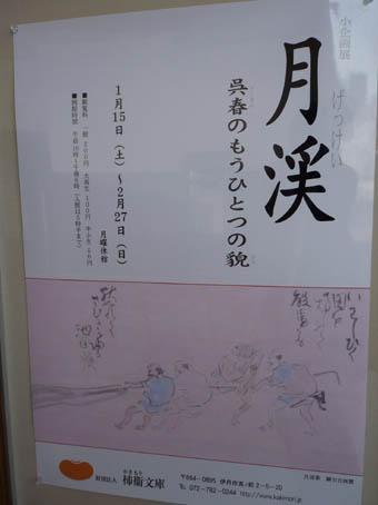 miyanomae1.jpg