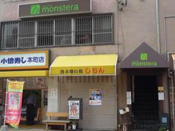 monstera1.jpg