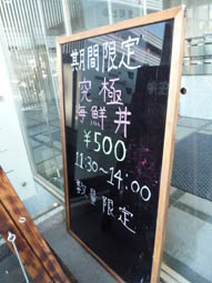 narasyoya2.jpg