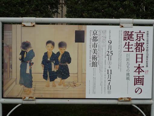 nihongatoeuro1.jpg
