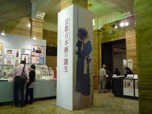 nihongatoeuro2.jpg