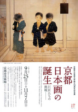 nihongatoeuro3.jpg
