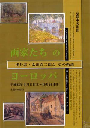 nihongatoeuro5.jpg