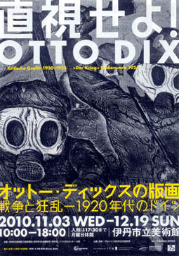 ottodix2.jpg