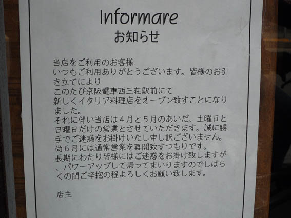 ric7.jpg