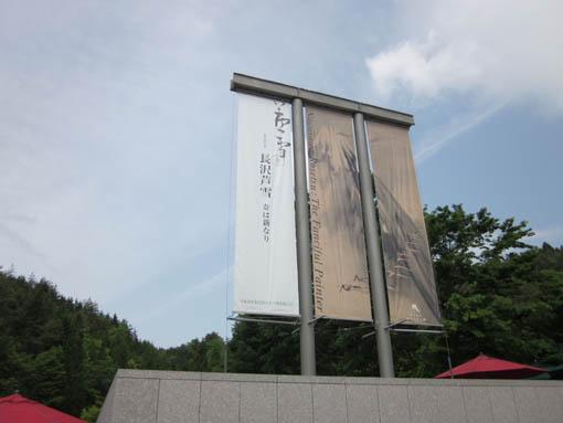 rosetsumiho1.jpg