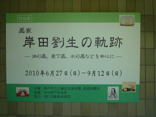 ryusei2.jpg